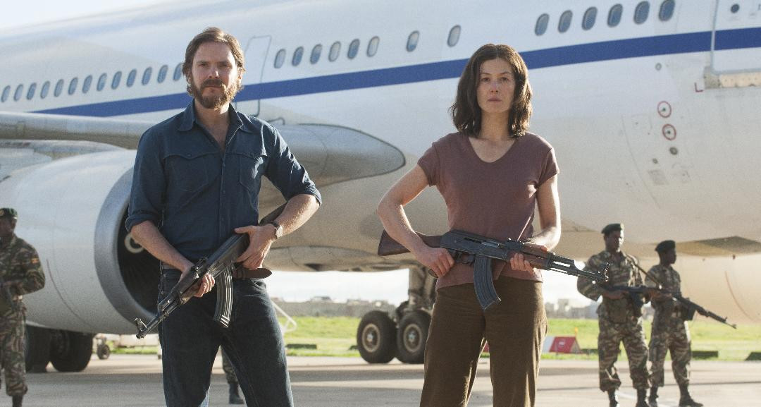 trailer Entebbe