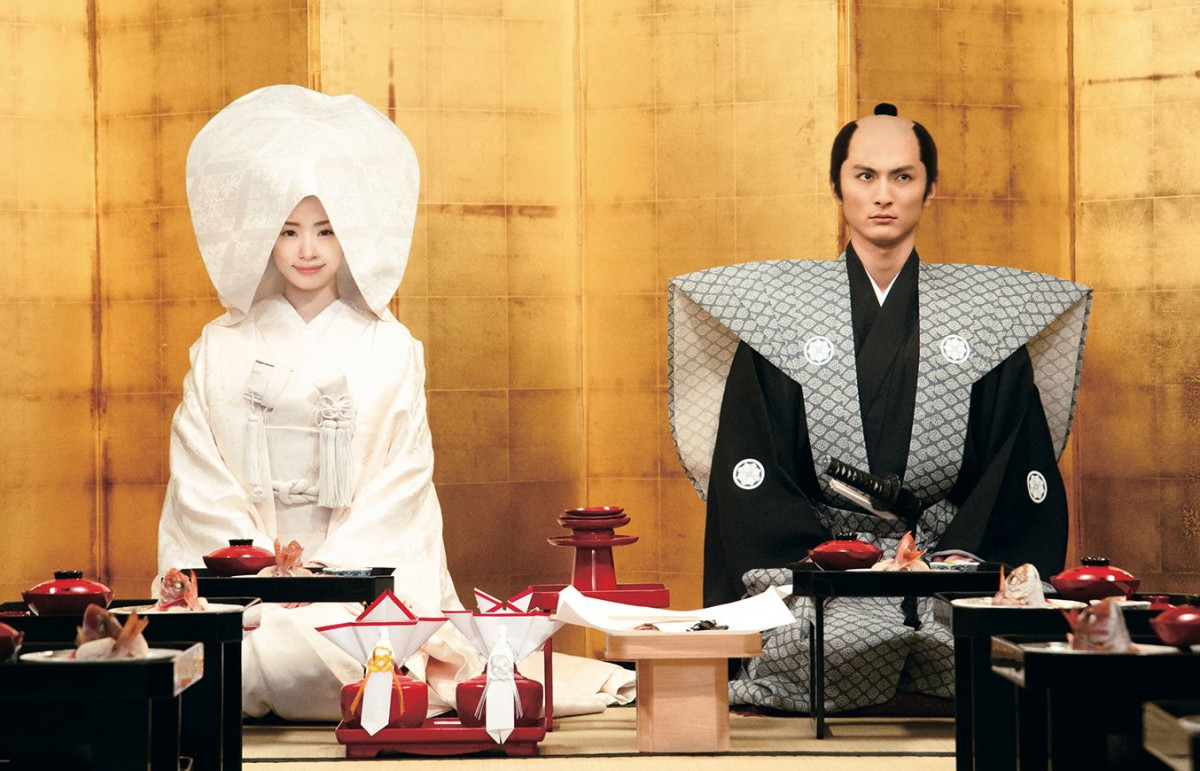trailer A Tale of Samurai Cooking: A True Love Story